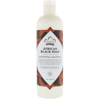 Nubian Heritage, ボディー ローション、アフリカン ブラック ソープ、13 fl oz (384 ml)