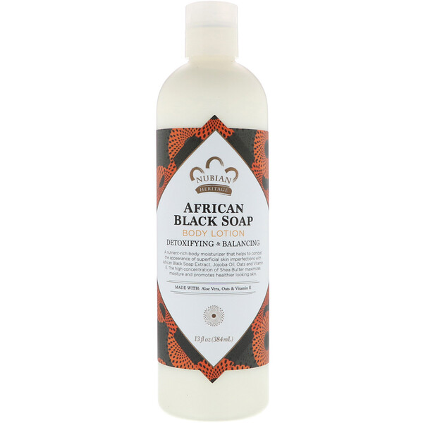 Nubian Heritage, Body Lotion, African Black Soap, 13 fl oz (384 ml)