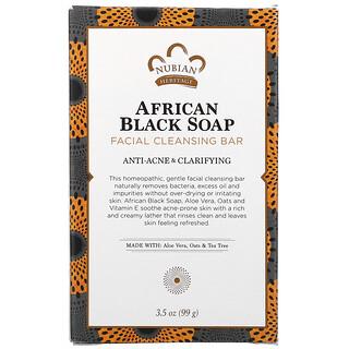 Nubian Heritage, African Black Soap, Facial Cleansing Bar, 3.5 oz (99 g)