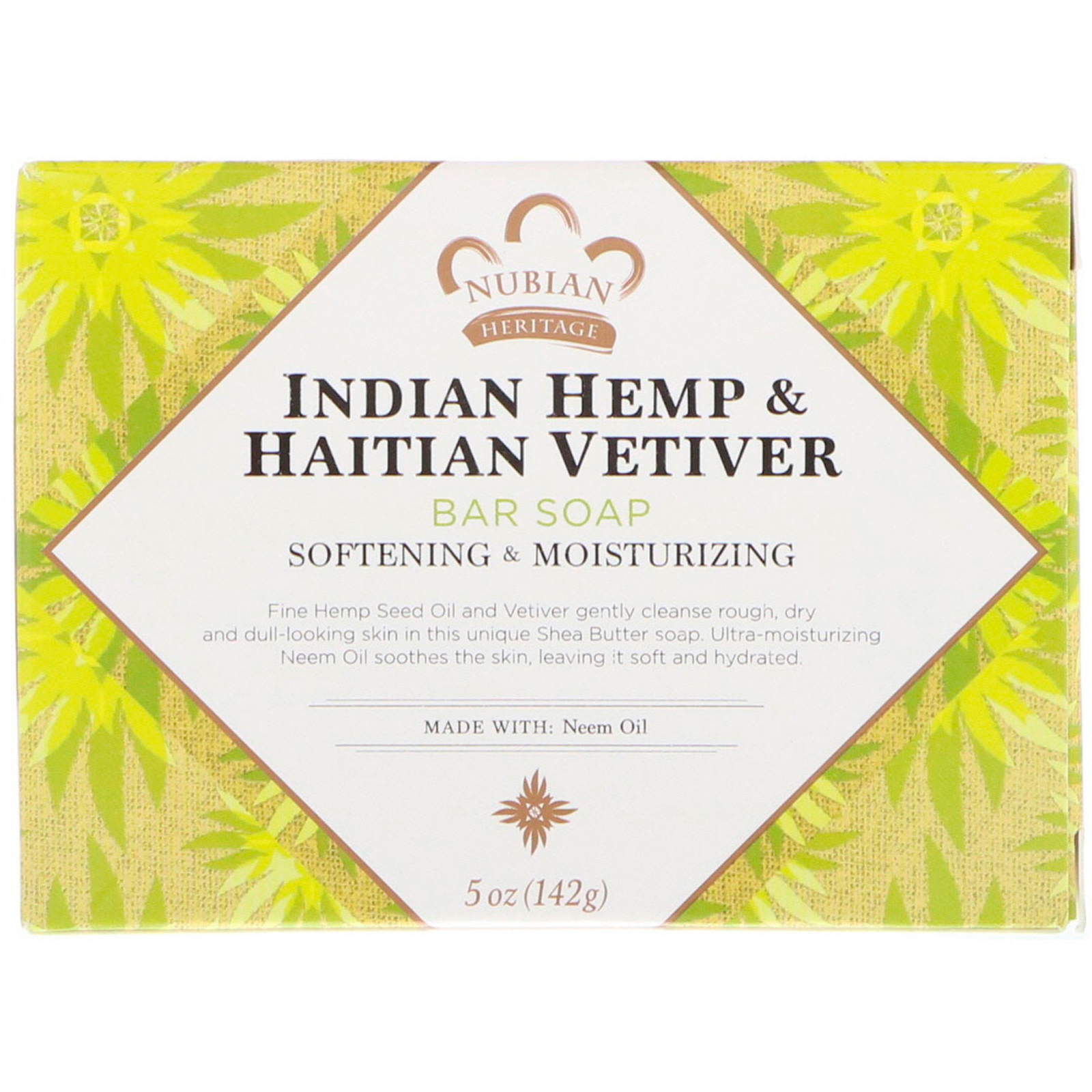 Nubian Heritage, Indian Hemp & Haitian Vetiver Bar Soap, 5 oz (142 g ...