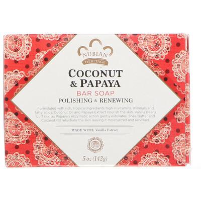 Купить Кусковое мыло с кокосом и папайей, 5 унций (142 г)