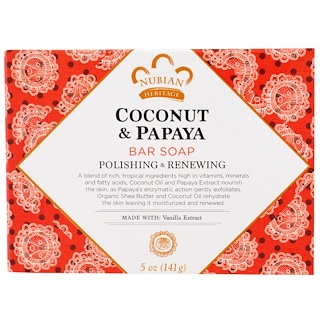 Nubian Heritage, Coconut & Papaya Bar Soap, 5 oz (141 g)