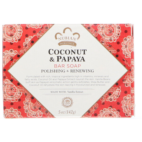 Coconut & Papaya Bar Soap, 5 oz (142 g)