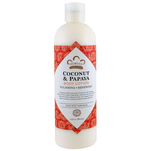 Nubian Heritage, Body Lotion, Coconut & Papaya, 13 fl oz (384 ml)