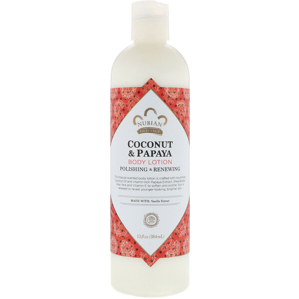 :Nubian Heritage, Body Lotion, Coconut & Papaya, 13 fl oz (384 ml)