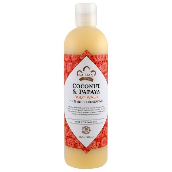 Nubian Heritage, Body Wash, Coconut & Papaya, 13 fl oz (384 ml)