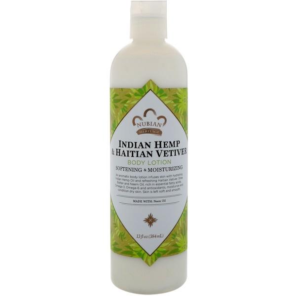 Nubian Heritage, Body Lotion, Indian Hemp & Haitian Vetiver, 13 fl oz (384 ml)