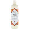 Nubian Heritage, Mango Butter Body Lotion, Rejuvenating & Firming, 13 fl oz (384 ml)