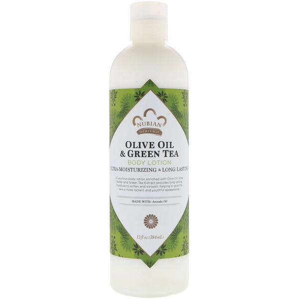 Nubian Heritage, Body Lotion, Olive Oil & Green Tea, 13 fl oz (384 ml)