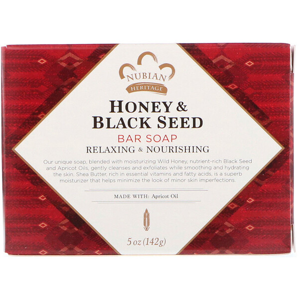 Honey & Black Seed Bar Soap, 5 oz (142 g)