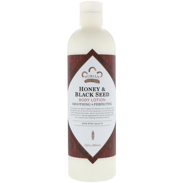 Body Lotion, Honey & Black Seed, 13 fl oz (384 ml)