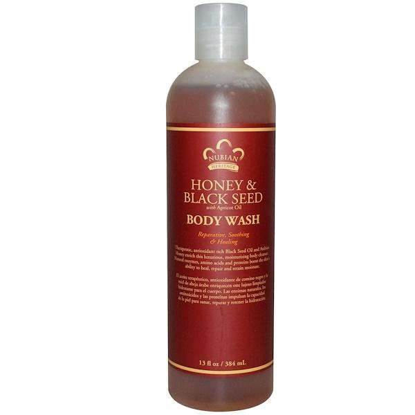 Nubian Heritage, Body Wash, Honey & Black Seed, 13 fl oz (384 ml)