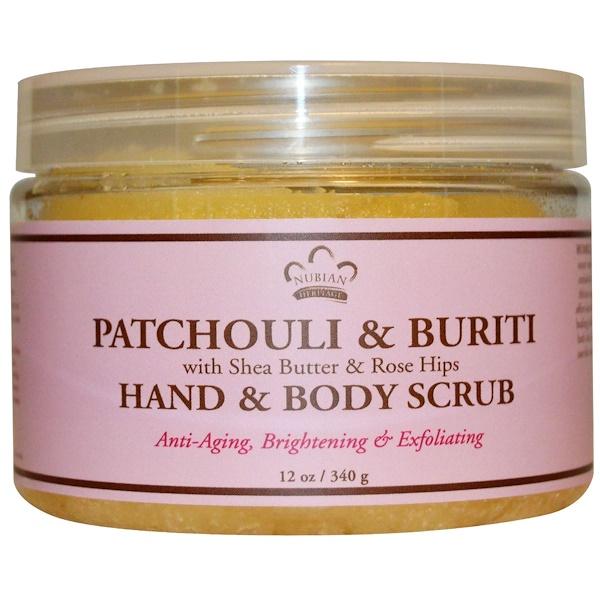 Nubian Heritage, Hand & Body Scrub, Patchouli & Buriti, with Shea Butter & Rose Hips, 12 oz (340 g)