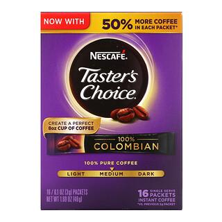 Nescafé, Taster's Choice® 哥倫比亞即溶咖啡,16 袋裝,0.1 盎司(3 克)/袋