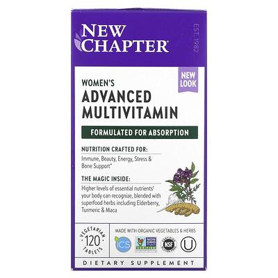 Купить Chapter улучшенный мультивитаминный комплекс для женщин, 120вегетарианских таблеток