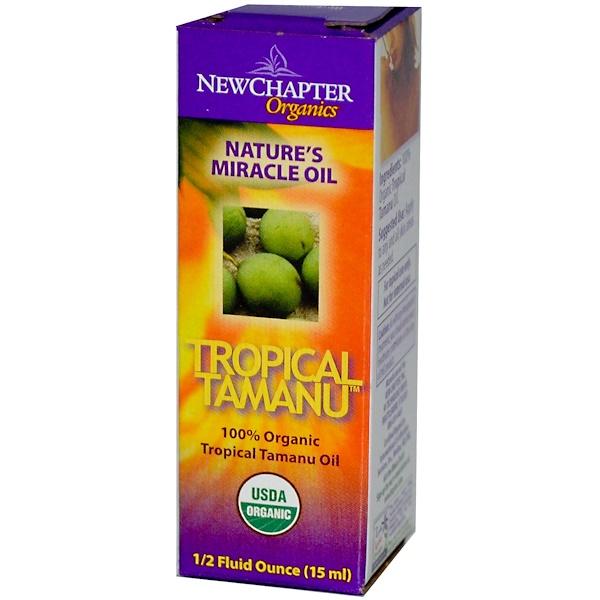 New Chapter, Organics, Tropical Tamanu, 1/2 fl oz (15 ml) (Discontinued Item)