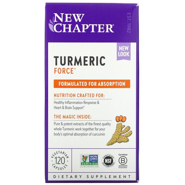 Turmeric Force 姜黄力量,120 粒素食胶囊