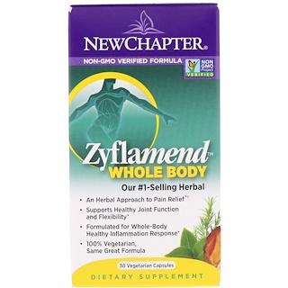 New Chapter, Zyflamend, всё тело, 30 вегетарианских капсул
