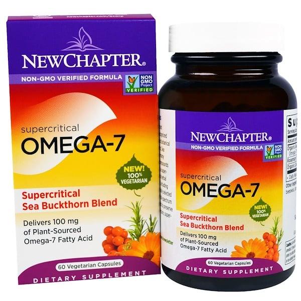 California Gold Nutrition, 커큐민 C3 Complex, BioPerine 함유, 500 mg, 120 식물성 캡슐
