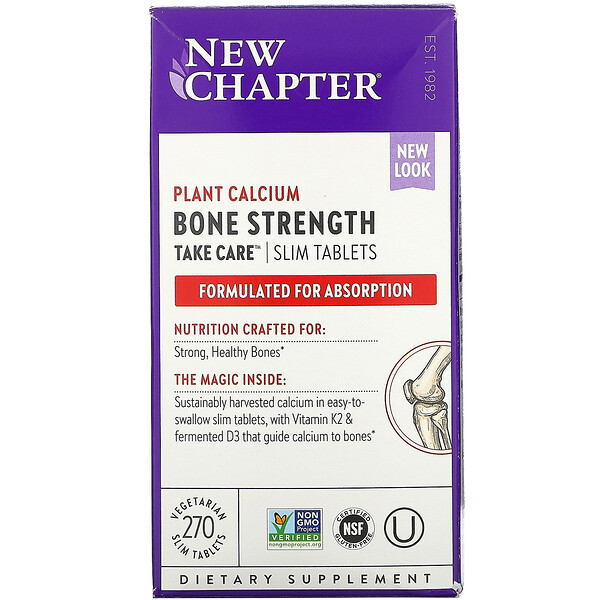 Bone Strength Take Care, 270 Vegetarian Slim Tablets