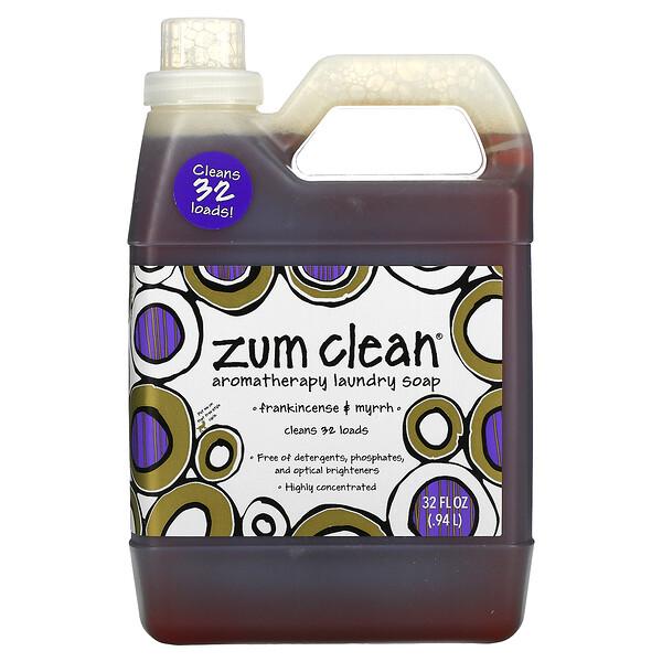 Zum Clean, Aromatherapy Laundry Soap, Frankincense & Myrrh, 32 fl oz (.94 l)