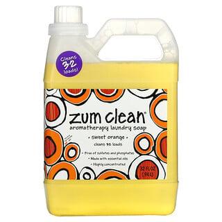 ZUM, Zum Clean, ароматерапевтическое мыло для стирки, сладкий апельсин, 0,94 л (32 жидких унции)