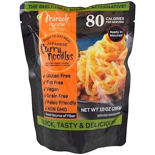 Miracle Noodle, Repas prêt-à-manger, nouilles au curry japonaises, 280 g (10 oz)