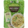 Miracle Noodle, وجبة جاهزة، كاري أخضر، 9.9 أونصة (280 جم)
