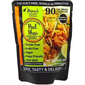 Миракле Ноодле, Ready-to-Eat Meal, Pad Thai, 10 oz (280 g) отзывы
