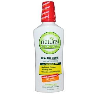 Natural Dentist, Healthy Gums, Antigingivitis Rinse, Peppermint Twist, 16.9 fl oz (500 ml)