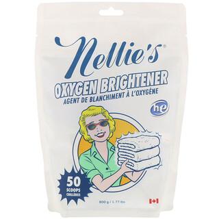 Nellie's, 全天然活氧衣物去漬潔白粉,50 勺,1.77 磅(800 克)