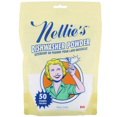 Купить Nellie's Порошок для посудомоечных машин 726г (1, 6фунта)