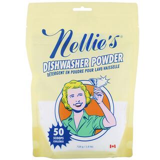 Nellie's, Detergente en polvo para lavavajillas, 726g (1,6lb)