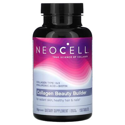 Купить Neocell Collagen Beauty Builder, добавка с коллагеном, 150таблеток