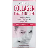Collagen Beauty Builder, 150 таблеток - фото