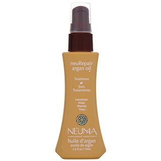 Neuma, neuRepair Argan Oil, 2.5 fl oz (75 ml)