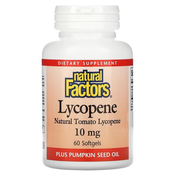 リコペン、 10 mg、 60ソフトジェル