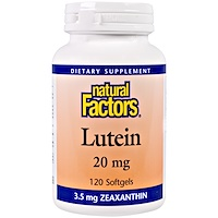 Лютеин, 20 мг, 120 желатиновых капсул - фото