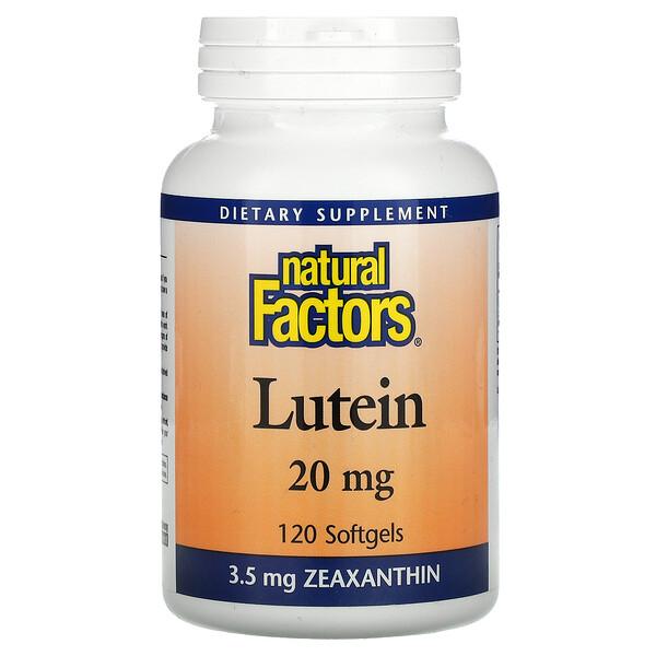 Lutein, 20 mg, 120 Softgels