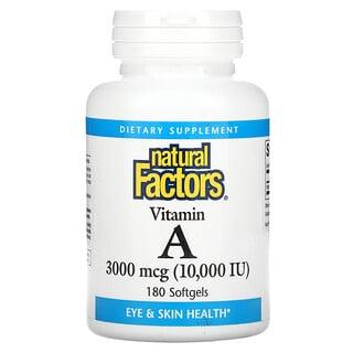 Natural Factors, 维生素 A,3,000 微克(10,000 国际单位),180 粒软凝胶