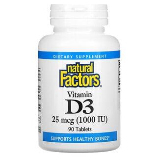 Natural Factors, فيتامين د 3، 25 ميكروجرام (1,000 وحدة دولية)، 90 قرصًا