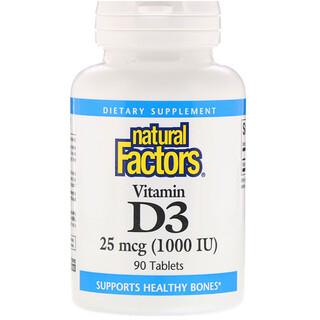 Natural Factors, ビタミン D3、 1000 IU、 90タブレット