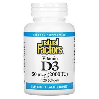 Natural Factors, فيتامين د3، 50 مكجم (2,000 وحدة دولية)، 120 كبسولة هلامية