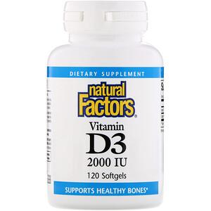Натурал Факторс, Vitamin D3, 2000 IU, 120 Softgels отзывы покупателей
