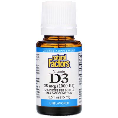 Купить Natural Factors Витамин D3 в каплях, без ароматизаторов, 25мкг (1000МЕ), 15мл (0, 5жидкойунции)