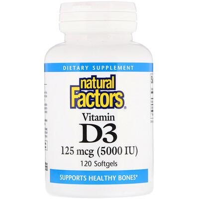 Купить Витамин D3, 5000 МЕ, 120 гелевых капсул