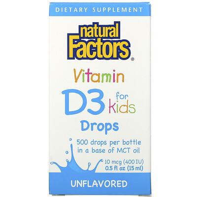 Купить Natural Factors ВитаминD3 в каплях для детей, без ароматизаторов, 10мкг (400МЕ), 15мл (0, 5жидк. унции)
