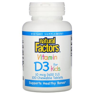 Natural Factors витаминD3, клубничный вкус, 10мкг (400МЕ), 100жевательных таблеток