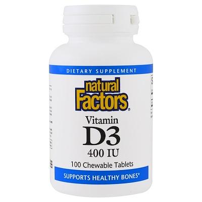 Витамин D3, со вкусом клубники, 400 МЕ, 100 жевательных таблеток витамин d3 5000 ме 90 жевательных таблеток