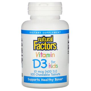 """Natural Factors, فيتامين """"د-3""""، بنكهة الفراولة، 400 وحدة دولية، 100 قرص قابل للمضغ"""